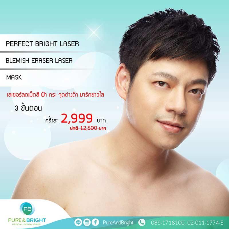 Perfect Bright Laser